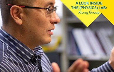 Xiong Group video